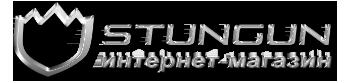 Интернет - Магазин Электрошокеров Stungun